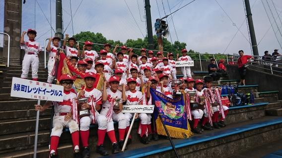 2018年度稲毛区少年軟式野球連盟 秋季大会開会式