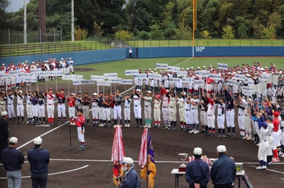 第34回少年野球千葉県選手権大会(ろうきん旗)開会式